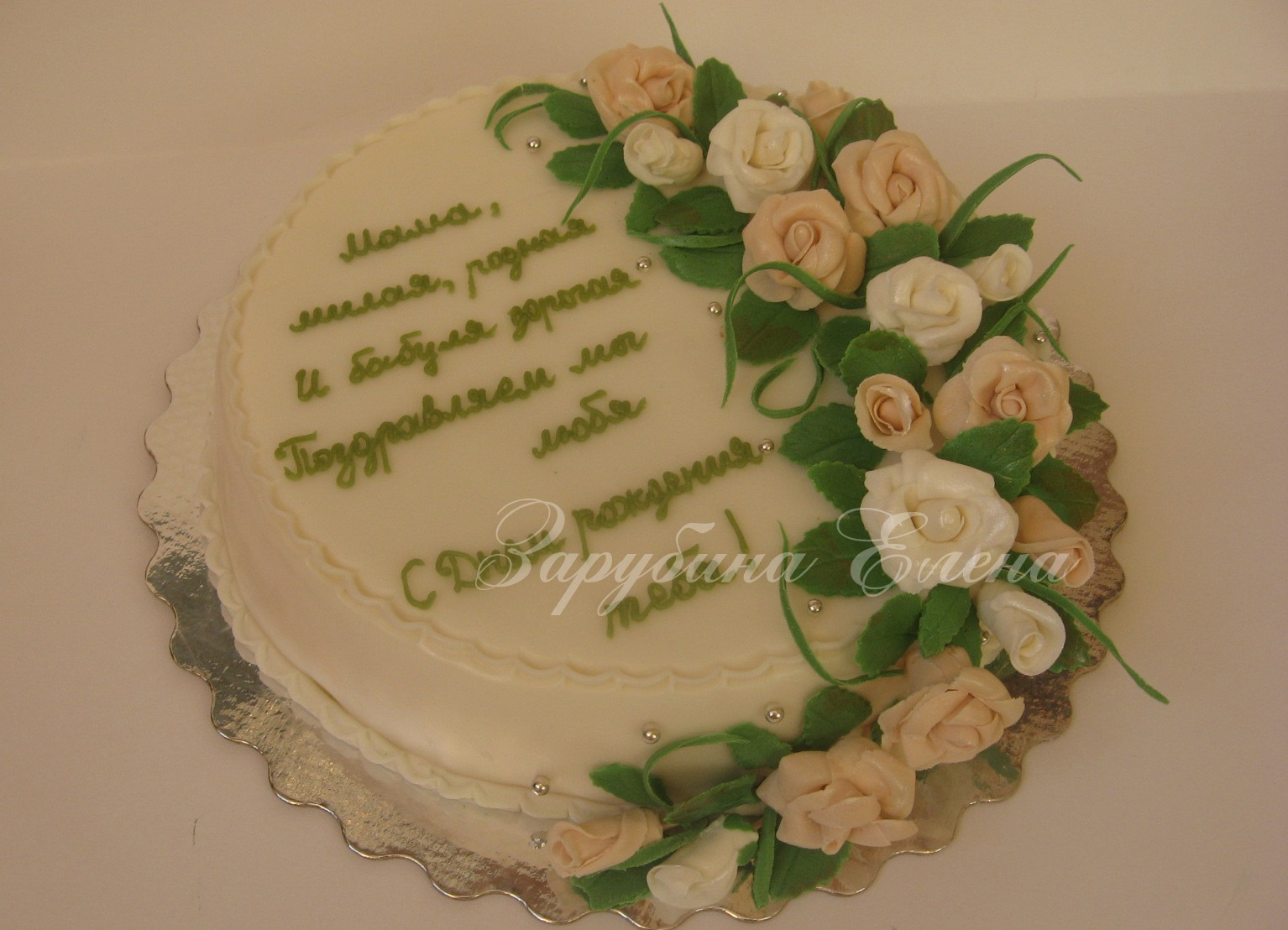 торт маме на день рождения из мастики фото